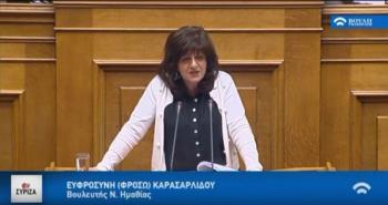 Μέτρα στήριξης των βαμβακοπαραγωγών ζητά με επερώτηση στη Βουλή η Φρόσω Καρασαρλίδου