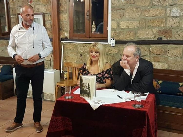 Παρουσιάστηκε το βιβλίο του Αλέκου Χατζηκώστα στο Λαογραφικό Σύλλογο Βλάχων Βέροιας