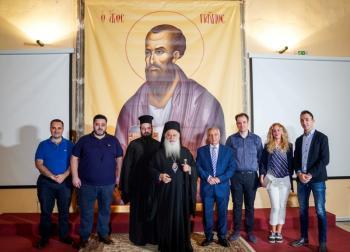 Αγιασμός για την έναρξη των μαθημάτων του Ωδείου και της Σχολής Βυζαντινής Μουσικής της Ιεράς Μητροπόλεως