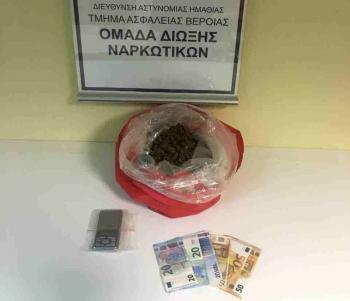 Σύλληψη 29χρονου στη Θεσσαλονίκη για κατοχή κάνναβης