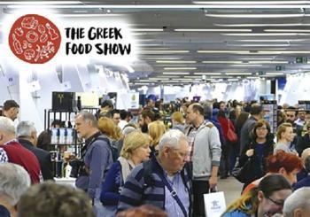 Πρόσκληση εκδήλωσης ενδιαφέροντος προς τις επιχειρήσεις για συμμετοχή στο 4ο Greek Food Show στη Βαρσοβία από την ΠΚΜ