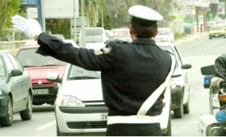 Περιοριστικά μέτρα κυκλοφορίας στην πόλη της Βέροιας, κατά τον εορτασμό της Επετείου της 16ης Οκτωβρίου