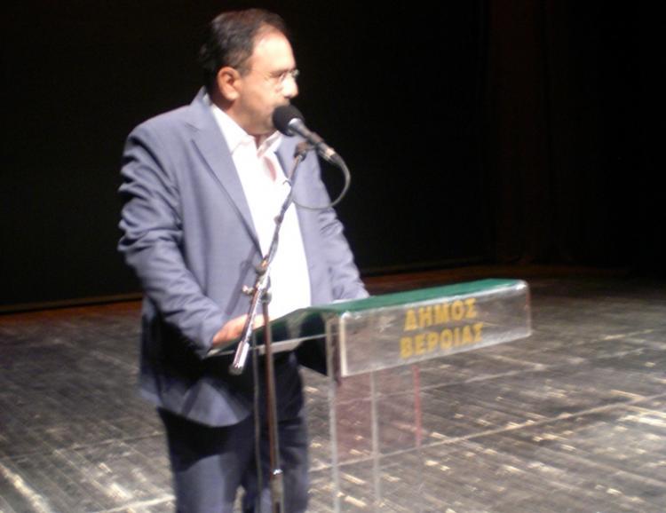 Τιμήθηκαν φορείς και πρόσωπα που προσέφεραν εξαιρετικές υπηρεσίες στην πόλη της Βέροιας και απονεμήθηκαν βραβεία σε μαθητές και αθλητές
