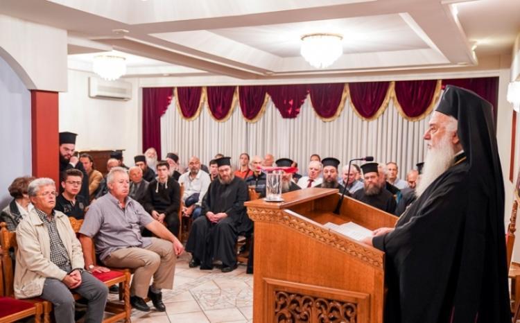 Αγιασμός και ομιλία από το Σεβασμιώτατο στο πλαίσιο των Ακαδημαϊκών διαλόγων
