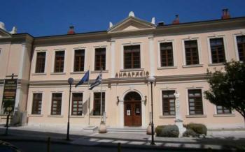 Πρόσκληση του Δήμου Βέροιας για συμμετοχή στη Δημοτική Επιτροπή Διαβούλευσης