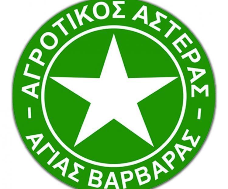 Αγωνιστικές υποχρεώσεις ομάδων Αγροτικού Αστέρα