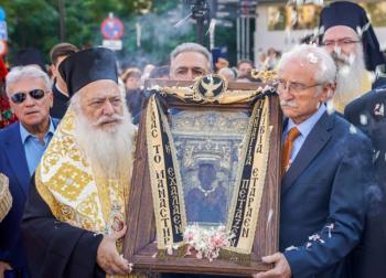 Το θαυματουργό Ιερό Εικόνισμα της Παναγίας Σουμελά υποδέχθηκε η Θεσσαλονίκη