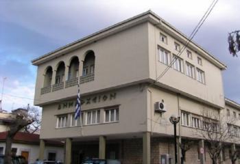 Με 4 θέματα ημερήσιας διάταξης συνεδριάζει τη Τρίτη η Οικονομική Επιτροπή Δήμου Νάουσας