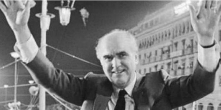 Στις 18...σοσιαλισμός! 38 χρόνια μετά