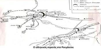 Η Απελευθέρωση του Γιδά και ο υπέρ πάντων αγώνας του ελληνικού στρατού στις γέφυρες του Λουδία - Του Β.Πλατή