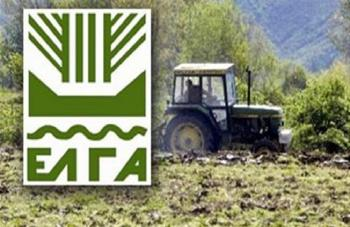 Πληρωμή αποζημιώσεων ύψους 907 χιλ. ευρώ σε δικαιούχους αγρότες και κτηνοτρόφους σήμερα από τον ΕΛΓΑ