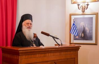 Αγιασμός και ομιλία του Σεβασμιωτάτου στη Γ.Ε.Χ.Α. Βεροίας