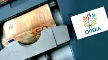 Νωρίτερα η πληρωμή των επιδομάτων από τον ΟΠΕΚΑ