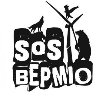 Έκτακτη συνεδρίαση του συντονιστικού οργάνου για τις ενέργειες του SOS Βέρμιο