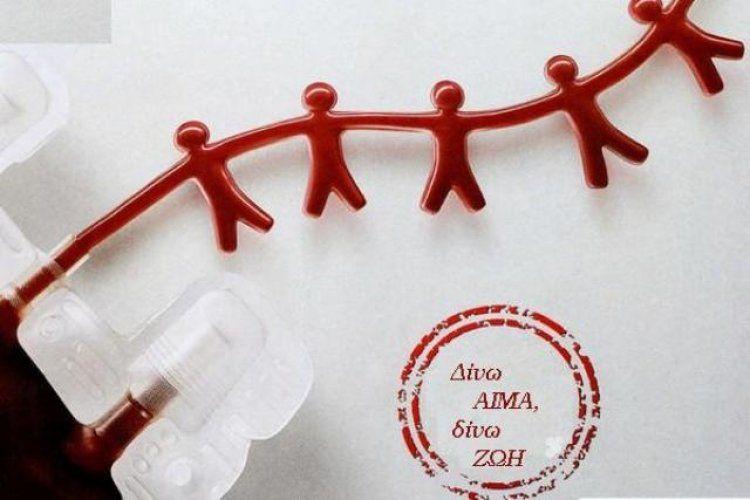 Εθελοντική αιμοδοσία διοργανώνει ο σύλλογος Νέας Νικομήδειας «Η ΑΓΑΠΗ»