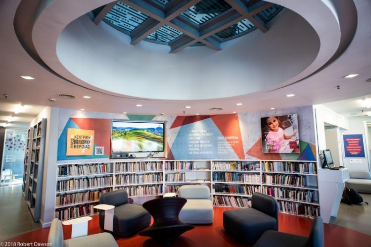 Η εξαιρετική συλλογή της οικογένειας Ηλιού στη Δημόσια Βιβλιοθήκη της Βέροιας