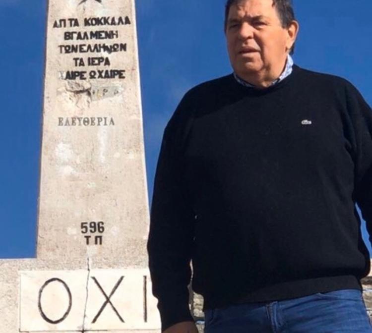 Με ψηλά τις ελληνικές σημαίες το βροντερό, νέο ΟΧΙ, στον Τούρκο επιβολέα, από το Στρατηγό Φράγκο!