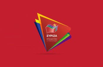 Τμήμα Υγείας ΣΥΡΙΖΑ Ημαθίας :