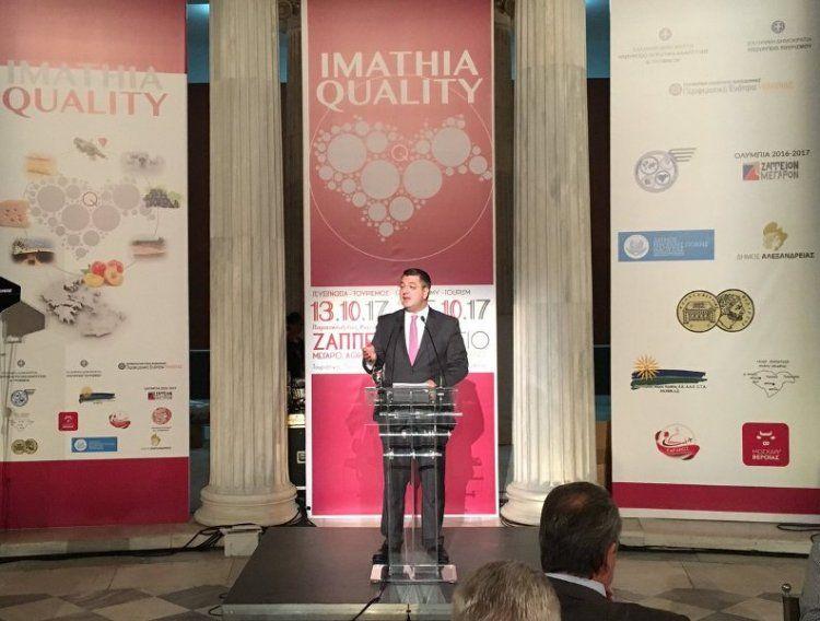 Στο επίκεντρο του ενδιαφέροντος ο τουρισμός, ο πολιτισμός και η γαστρονομία της Ημαθίας στην έκθεση «Imathia Quality»