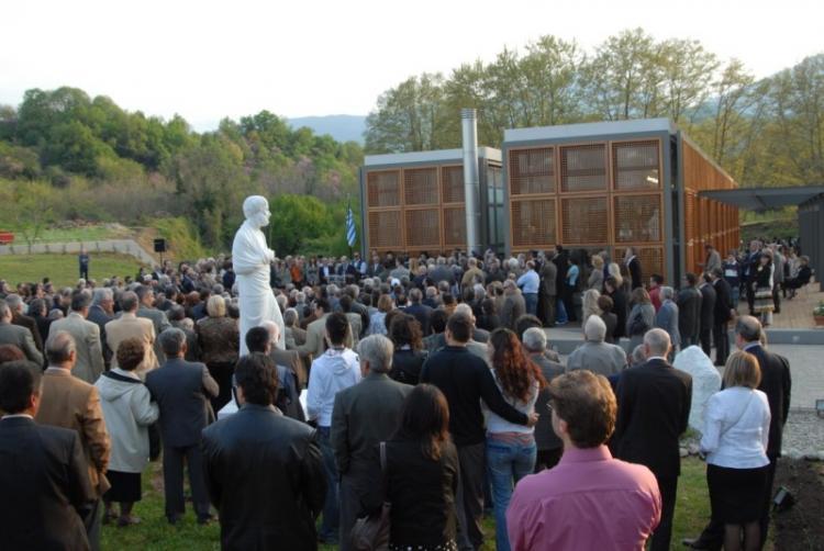 Τάσος Καραμπατζός: Διεθνές πανεπιστήμιο-Σχολή Αριστοτελικής Φιλοσοφίας