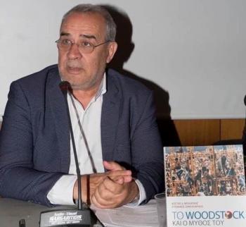 Το WOODSTOCK και ο Μύθος του: Παρουσιάστηκε το βιβλίο του Κώστα Μπλιάτκα και του Στέφανου Σακελλαρίδη