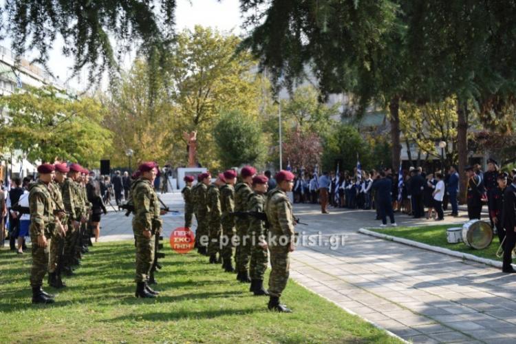 Τιμήθηκε στην Αλεξάνδρεια η 79η επέτειος από την 28η Οκτωβρίου 1940