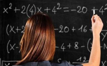 Μαθητικοί μαθηματικοί διαγωνισμοί «Θαλής» και «Υπατία»