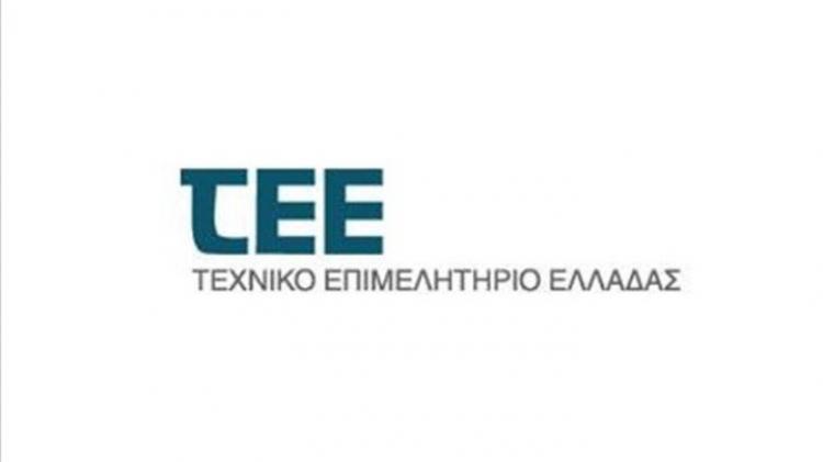 Τα αποτελέσματα των Εκλογών 2019 του Τεχνικού Επιμελητηρίου Ελλάδας