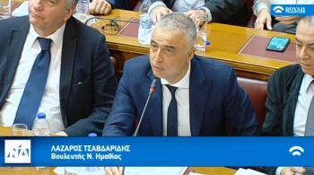 Εισηγητής της ΝΔ στο εξαιρετικά σημαντικό σχέδιο Νόμου του Υπουργείου Οικονομικών ο Λάζαρος Τσαβδαρίδης