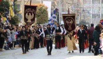Συμμετοχή της Ευξείνου Λέσχης Βέροιας στην παρέλαση της Δευτέρας