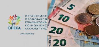 ΟΠΕΚΑ: Ανακοίνωσε την ημερομηνία πληρωμής του επιδόματος παιδιού