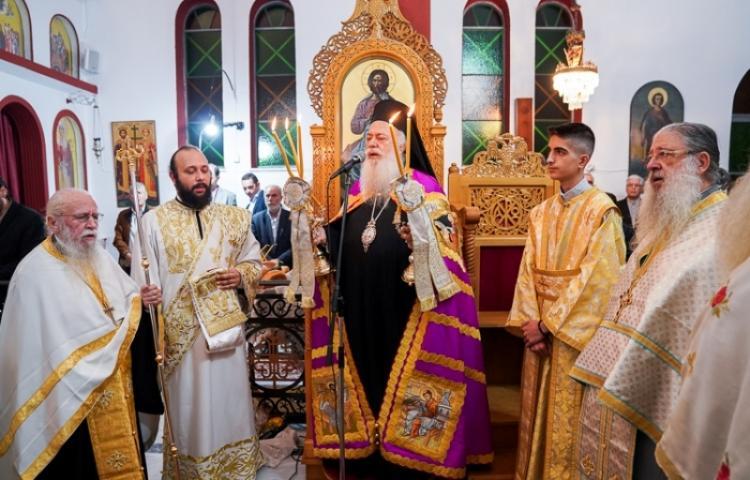Πανηγυρικός Εσπερινός του Αγίου Νεκταρίου του Θαυματουργού στα Κύμινα