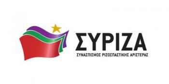 Ανακοίνωση της Ο.Μ. ΣΥΡΙΖΑ Νάουσας για το νεό αιολικό