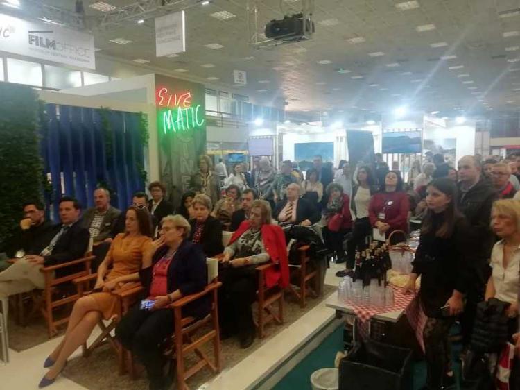Εκδήλωση του Δήμου Νάουσας στην 35η Διεθνή Έκθεση Τουρισμού Philoxenia «Νάουσα – Πόλη Οίνου και Φιλοξενίας»