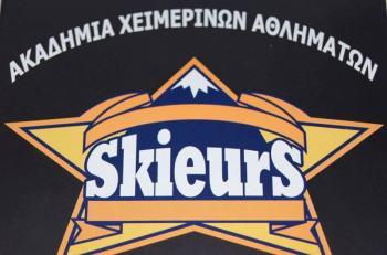 """Συνάντηση γνωριμίας με την Ακαδημία Ski- Snowboard """"SKIEURS"""" στη Δημόσια Κεντρική Βιβλιοθήκη της Βέροιας"""