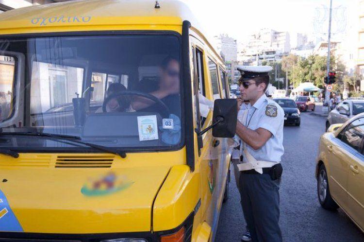 Αποτελέσματα τροχονομικών ελέγχων σε σχολικά λεωφορεία τον πρώτο μήνα της φετινής σχολικής περιόδου