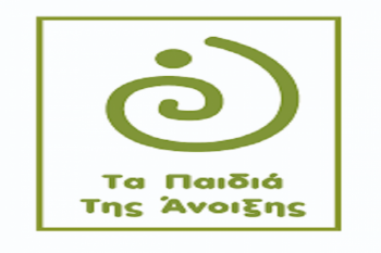 Γενική συνέλευση του Φιλανθρωπικού μη Κερδοσκοπικού Συλλόγου Γονέων και Κηδεμόνων ΑμεΑ Ν. Ημαθίας