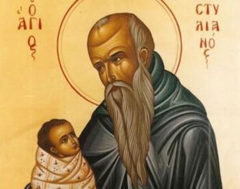 Ο Όμιλος Προστασίας Παιδιού Βέροιας τιμά τον προστάτη του Άγιο Στυλιανό