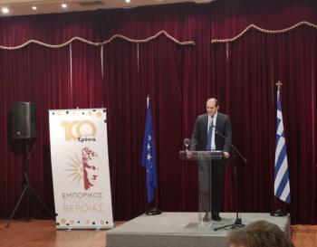 Απ. Βεσυρόπουλος :