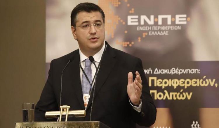 Ο Περιφερειάρχης Κεντρικής Μακεδονίας Απόστολος Τζιτζικώστας εξελέγη χθες νέος Πρόεδρος της Ένωσης Περιφερειών Ελλάδας