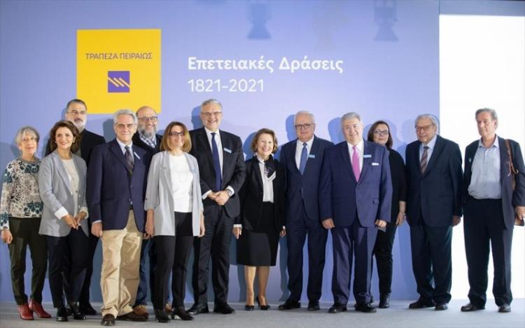 Τράπεζα Πειραιώς : Πρόγραμμα Επετειακών Δράσεων για τον εορτασμό των 200 ετών από την Επανάσταση του 1821