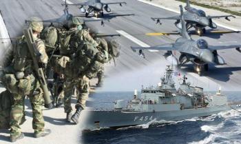 Εκδηλώσεις για την Ημέρα των Ενόπλων Δυνάμεων σήμερα και αύριο