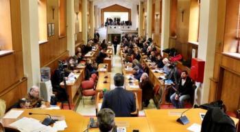 Σύγκληση του Περιφερειακού Συμβουλίου Κεντρικής Μακεδονίας σε τακτική συνεδρίαση τη Δευτέρα 25 Νοεμβρίου 2019