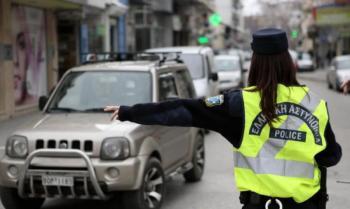 Προσωρινές κυκλοφοριακές ρυθμίσεις στην Ηρωική πόλη της Νάουσας, για τις  εκδηλώσεις «Νάουσα Πόλη του Οίνου»