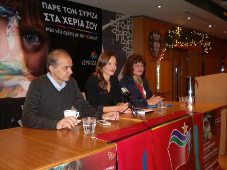 Η πρώην Υπουργός Εργασίας, Έφη Αχτσιόγλου, σε συνέντευξη τύπου στη Βέροια