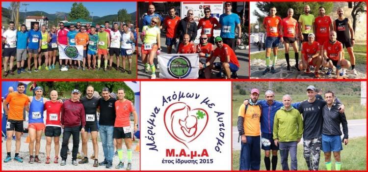 Με κοινωνικό μήνυμα θα αγωνιστεί η ομάδα Sportstraining-Karagiannis στον 8ο Φιλίππειο δρόμο