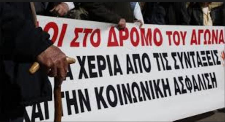 Κάλεσμα του Συνδικάτου Γάλακτος, Τροφίμων & Ποτών Ημαθίας-Πέλλας στο συλλαλητήριο στις 30 Νοεμβρίου