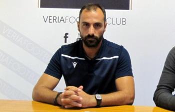 Ο Κώστας Γεωργιάδης νέος προπονητής της ΒΕΡΟΙΑΣ