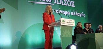 11ο - ΕΚΤΑΚΤΟ - ΣΥΝΕΔΡΙΟ ΠΑΣΟΚ : Το συνέδριο που έφερε την ένταξη του ΠΑΣΟΚ οργανωτικά στο Κίνημα Αλλαγής