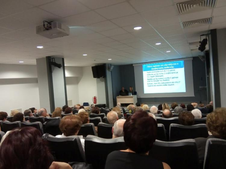 Με μεγάλη επιτυχία η ενημερωτική ομιλία για το σακχαρώδη διαβήτη του συλλόγου της Γλυκιάς Ισορροπίας Ν. Ημαθίας